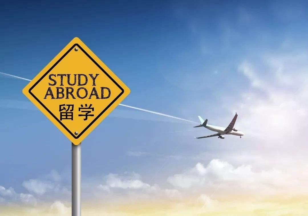 美国高中留学想要转学应该怎么办